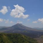 Экскурсия - восхождение на вулкан Батур