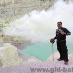 Тур на вулкан Иджен (о.Ява)